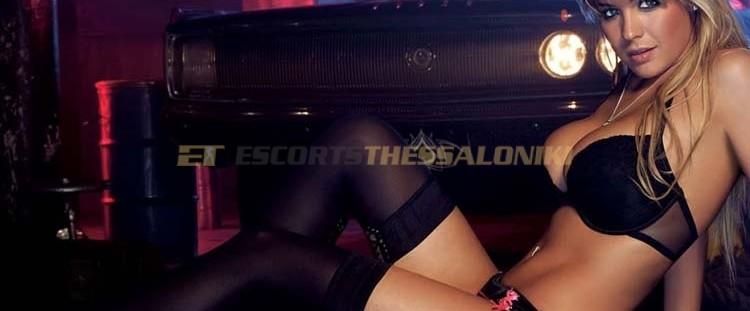 sex-me-escorts-2